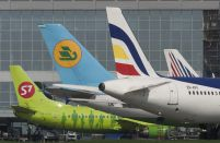 Common open airspace mulled for EAEU