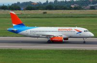 Azimuth Airlines to get new stakeholder