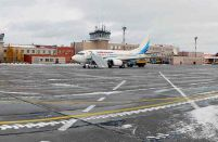 Russian airport management company acquires Novy Urengoy
