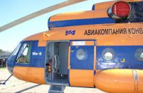 Russian lessor takes delivery of two helicopters for Convers Avia