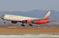Russian airlines' traffic growth slows