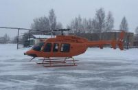 First Bell 407GXP assembled in Russia