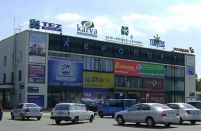 Zaporizhia Airport to close runway for reconstruction