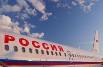 Merged Aeroflot subsidiaries to receive single AOC