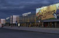Regional administration sells stake in Yekaterinburg Airport