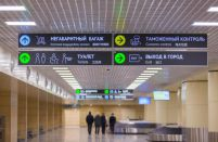 Moscow's Domodedovo airport enlarges its terminal capacity by five million passengers
