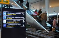 Georgian airports continue to enjoy double-digit traffic growth