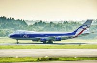 Russian-owned cargo carrier receives British AOC