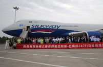 Azerbaijan's cargo carrier Silk Way West targets new China business