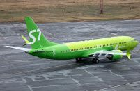 A second B737MAX enters service with S7 Airlines