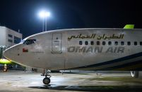 Russia becomes Oman Air's first destination country in the CIS