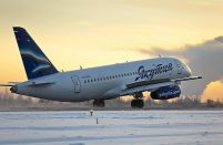 Yakutia Airlines to switch its focus to the Russian Far East