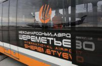 Russian Government reconsiders its share in Sheremetyevo