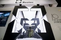 Rostec takes ownership of 83 per cent of UAC