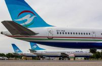 Tajikistan's troubled national carrier ceases operations