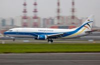 Start-up cargo airline CargoLogic Germany takes delivery of a Boeing 737F