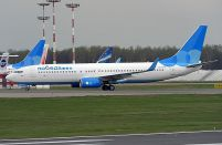 Pobeda Airlines to expand its fleet by 50 per cent by the summer