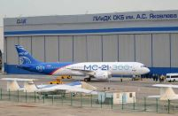 Russian government allocates an additional 10.5 billion roubles for the MC-21 project