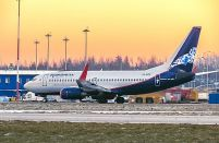 New brand and fleet reinvention takes off for Russia's Nordavia