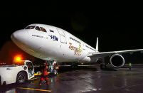 Russia's iFly launches flights from Zhukovsky