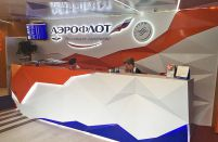 Aeroflot targets ancillary revenue to counterbalance surging costs