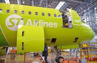S7 Technics is first in Russia and CIS to perform base MRO checks on A320neo