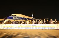 Russia's Atran launches new route from Moscow to Xi'an in China