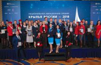 Wings of Russia's prestigious Air Transport Awards winners are announced