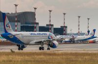 Ural Airlines eschews dividend payments for contingency fund