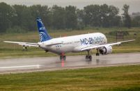 Aeroflot won't get compensation for delayed MC-21