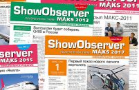 MAKS 2019 appoints ATO Show Observer as its official show daily