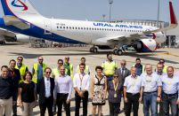 Ural Airlines takes delivery of its first Airbus A320neo, leased from CDB Aviation