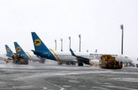 Ukrainian airlines' passenger traffic grew by 10.9% in the first seven months