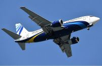 Russia's NordStar Airlines could enter the airfreight market in 2020