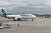 Ukraine's flag carrier to cease Kyiv to Almaty services