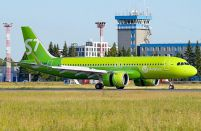 S7 Airlines' Airbus A320neo-family fleet grows to 20