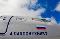 Russian airlines' passenger traffic growth slowed down in September