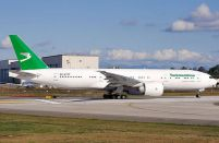 Turkmenistan Airlines is allowed to resume European operations