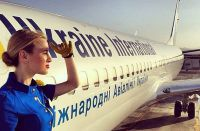 Declining revenues forces Ukraine International Airlines to cut capacity
