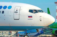 A productive October for Russian airlines with an 11 per cent improvement