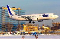 Utair acquires more B737NGs while waiting for its delayed B737 MAXs