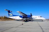 Regional administration asked federal government to help Yakutia Airlines