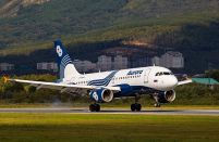 Russia's Aurora Airlines to double its fleet and passenger numbers by 2025