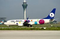 Low-cost Chinese carrier 9 Air launches flights to Vladivostok
