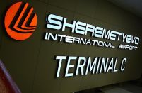 Moscow's Sheremetyevo airport targets 100 million passengers by 2030