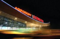 Traffic through Kazakhstan's airports grew by 13 per cent last year