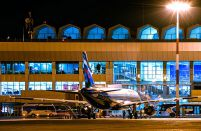Traffic through Kyrgyzstan's airports climbs by five per cent