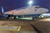 Postponed Boeing 737 MAX deliveries jeopardise Pobeda's growth plans