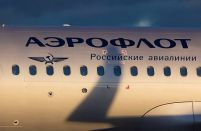 Aeroflot Group posts its first annual profit growth for three years