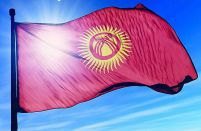 Kyrgyzstan to join the Cape Town Convention